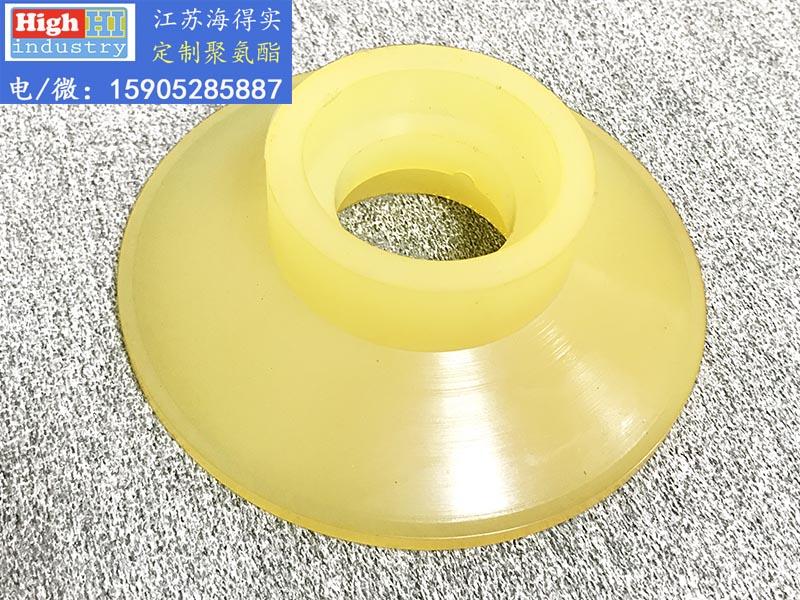 江苏海得实 定制聚氨酯制品 IMG_5096-1L.jpg