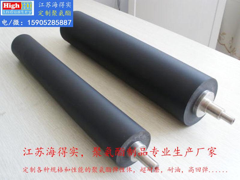 L 浇注聚氨酯弹性体耐磨耐油高回弹聚氨酯产品生产厂家 1 538d.jpg